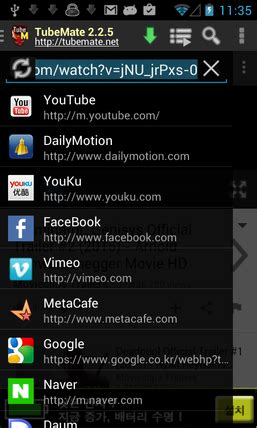 TubeMate for Android - Free download and software reviews